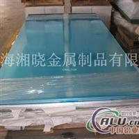 5005h32铝板