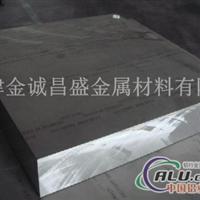花纹铝板5052H112铝板规格