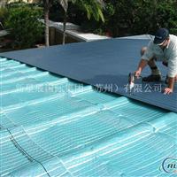 供應鋼結構屋頂隔熱材料 鋪在屋頂隔熱材料 高溫反射膜 雙面鋁箔+防火氣泡隔熱材 出口品質 澳洲WATA防火標準