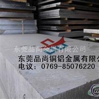 超硬航空铝板QC10进口铝板QC10
