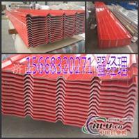 铝瓦价格 山东铝瓦专家 1060铝瓦
