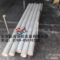 进口6061铝棒 进口AA6061铝棒