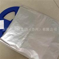 订做高质量防静电铝箔袋 厂家直销 专注电子防静电包装16年 值得信托的年夜品牌