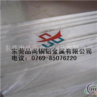 超硬铝材2006,进口超硬铝材2006