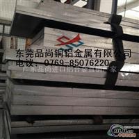 进口2017t4铝板 2017t4铝板