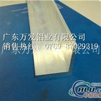 5056铝合金角铝