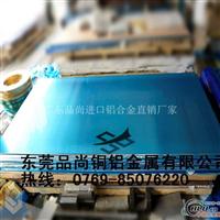 进口6082铝板 6082铝合金板价格