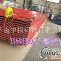 840铝瓦_厂房屋面用压型铝瓦价格