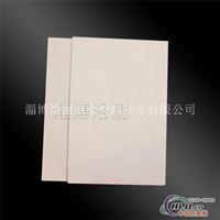 供应洛耐生产品质高、优惠大氧化锆纤维毡