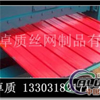 鍍鋁鋅壓型鋼板910型寬面吸音板