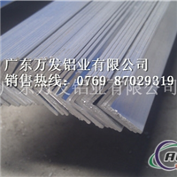 1050国标角铝,1060优质角铝