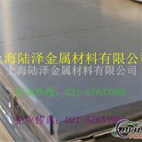 A6061铝合金板