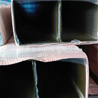 2001003.0鋁方管