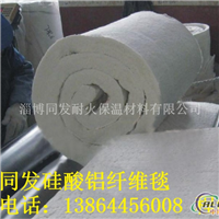 保温隔热材料硅酸铝纤维甩丝毯