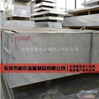 供应6061铝合金中厚板价格