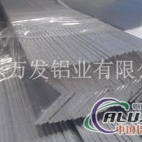 5010角铝、5083铝型材
