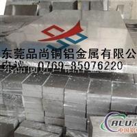 进口5083防锈铝板 5083合金铝板