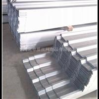 镀铝锌穿孔压型钢板HV15225910