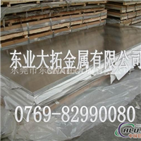 adc12铝板,adc12铝板材质