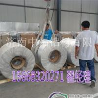 保温铝皮管道保温铝皮 3003铝皮
