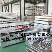 2024进口铝板 2系列硬铝合金2024