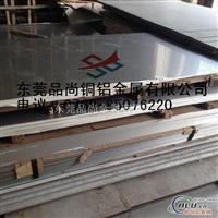 5083合金铝板 进口5083防锈铝板