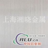 2014T4铝板