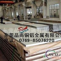 进口高强度铝合金板6061