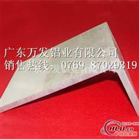 6061铝合金角铝