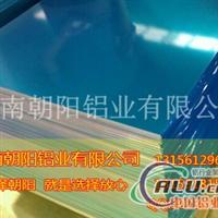 青海买铝板就选朝阳交货快价格低