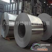 0.4mm铝板一吨急售