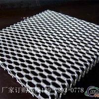 拉网铝单板采用优质铝合金铝板