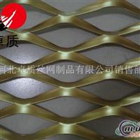 美观轻盈的铝板穿孔吸音板