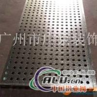 東風日產啟辰4S店勾搭式鍍鋅鋼板吊頂天花板