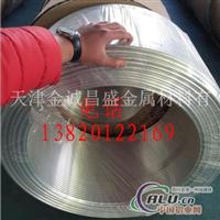 铝管3003铝盘管规格15.80.92