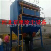 单机除尘器专业生产厂家―京奥