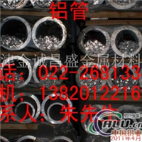 6063铝管2A12铝合金管规格