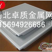 供不应求的铝板穿孔吸音板