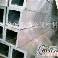 LY12铝管2a12厚壁铝管