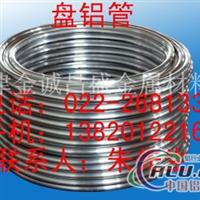 铝盘管6063厚壁铝管