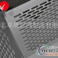 铝板冲孔网、铝板穿孔装饰网