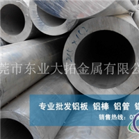 5A05铝管批发价格