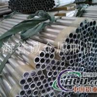 7075铝管报价   7075铝管价格