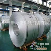 6061拉丝铝板价格