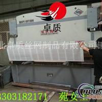 装潢性耐久耐用的铝板吸音板
