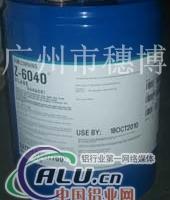 铝合金附着力促进剂