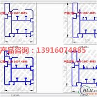 老化线铝型材导轨全套图纸参考 流水线导轨图纸大全  生产线导轨配件价格 倍速链铝型材国内生产商