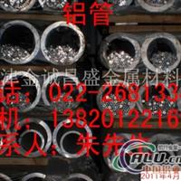 6061铝管厚壁铝管价格