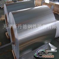 0.55mm铝板一公斤多少钱