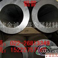 6063铝管6061无缝铝管铝套